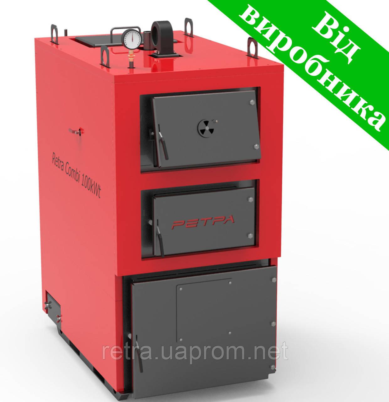 Котел твердотопливный Ретра-4М Combi 40 кВт