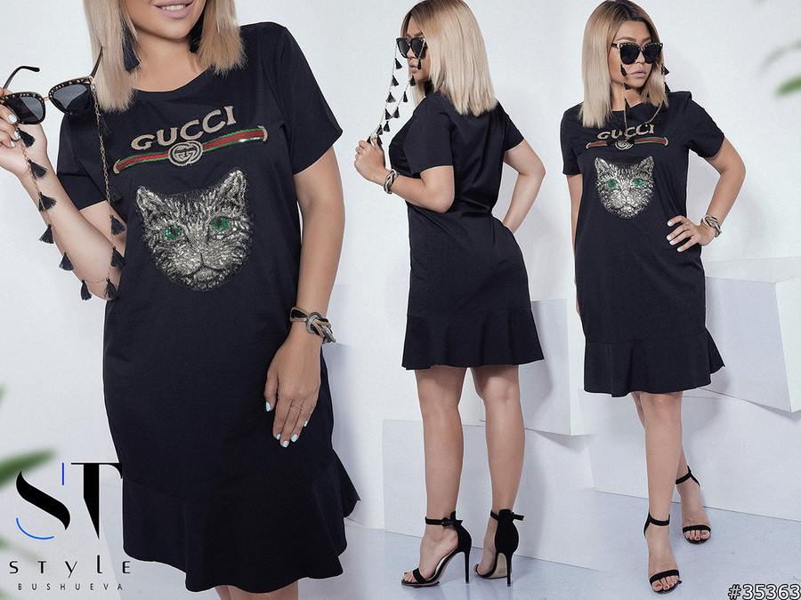 Жіноче стильне плаття великих розмірів з принтом чорне розмір 48-50 52-54 e383b870f2f96