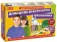 """9782 """"Домашняя лаборатория школьника 3-4 класс"""" 12114064Р"""