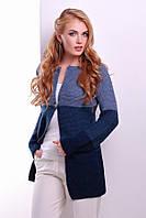 Жіночий вязаний кардиган троьх кольорів.Р-ри 44-50
