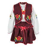 Детский школьный костюм тройка с вышивкой  для девочки , фото 8