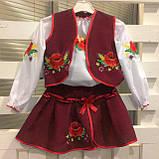 Детский школьный костюм тройка с вышивкой  для девочки , фото 3