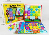 Детская мозаика для малышей, крупные разноцветные детали 41 шт, 6 картинок,Button ideaHC183387