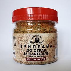 Приправа для блюд из картофеля110 г., баночка п/э