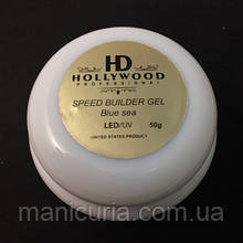UV/LED гель Hollywood Speed Builder Gel Blue Sea строительный, 25 мл
