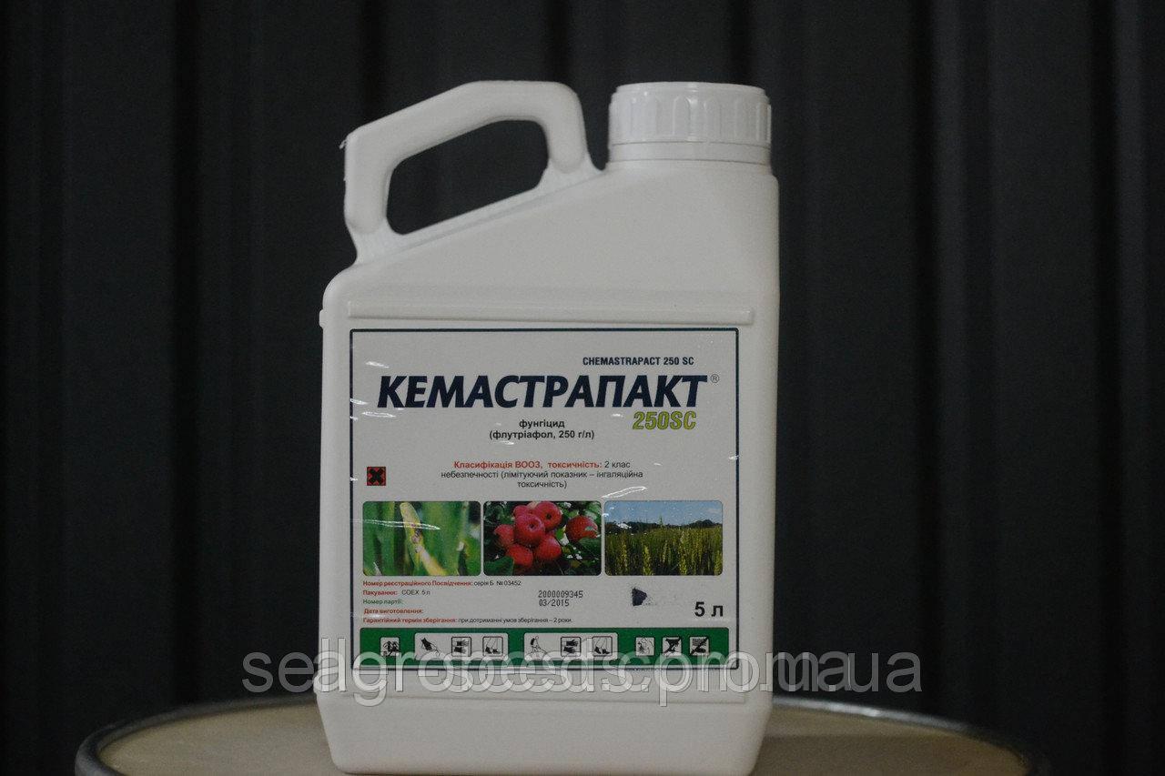 Фунгицид Кемастрапакт