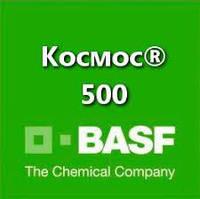 Протравитель КОСМОС 500 5л Басф