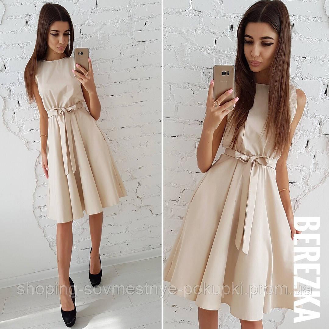b05c960a04216ed Модное платье миди с пышной юбкой (разные цвета) купить в Украине ...