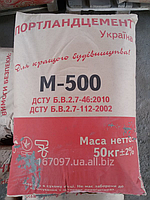 Цемент М-500, 25 кг
