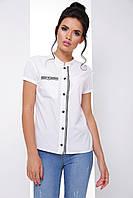 Универсальная женская блузка с коротким рукавом 7064/4, фото 1