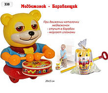Каталка 338 Мишка барабанщик на палочке
