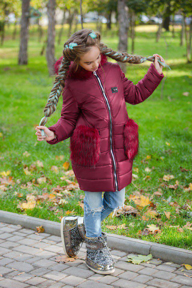 Куртка LiLove 315-1 146 бордовый