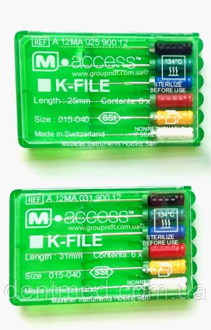 K-FILE M-access (25мм) расширитель корневого канала, ручной 6 шт 31, №45-80 NaviStom