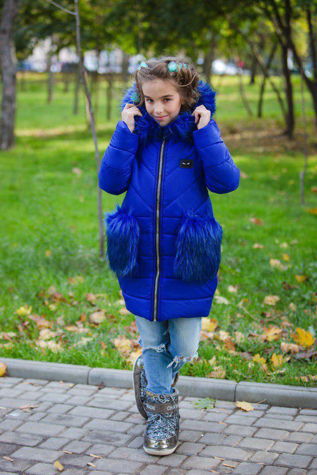 Куртка LiLove 315-2 140 синий
