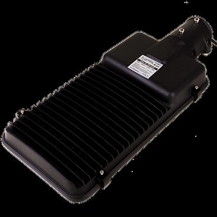 Консольный светильник Ilumia 60Вт 4000К, фото 2
