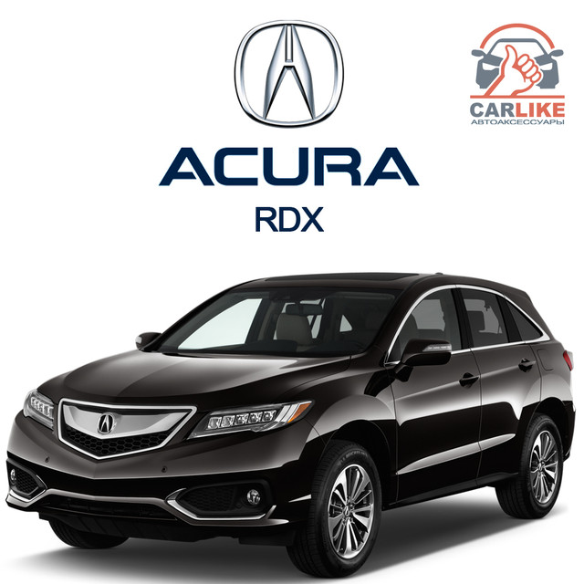 Защита двигателя и КПП для Acura RDX