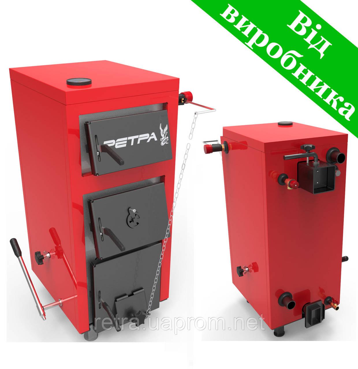 Котел твердотопливный Ретра-5М 10 кВт длительного горения