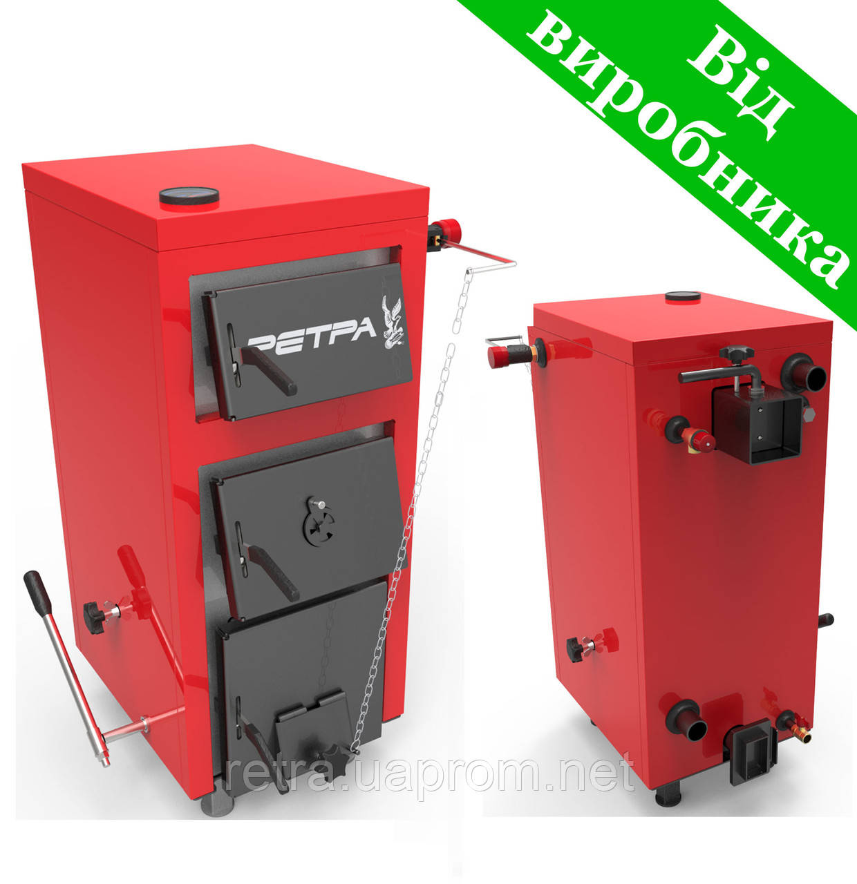 Котел твердотопливный Ретра-5М 20 кВт длительного горения