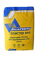 Штукатурка гіпсова Белгіпс Пластер Єко 25кг, фото 1