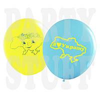 """Воздушные шарики Я люблю Украину пастель ассорти  10"""" (26 см), 100 шт"""
