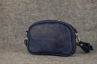 Сумочка «Виола» | 15102 | Синий