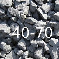 Щебень гранитный строительный фракции  40-70