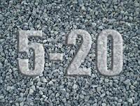 Щебень гранитный строительный  фракции  5-20