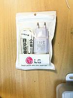 Зарядное устройство LG ОРИГИНАЛ для телефона 5V 1,8 A + кабель micro USB