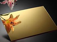 Зеркальный полистирол золото