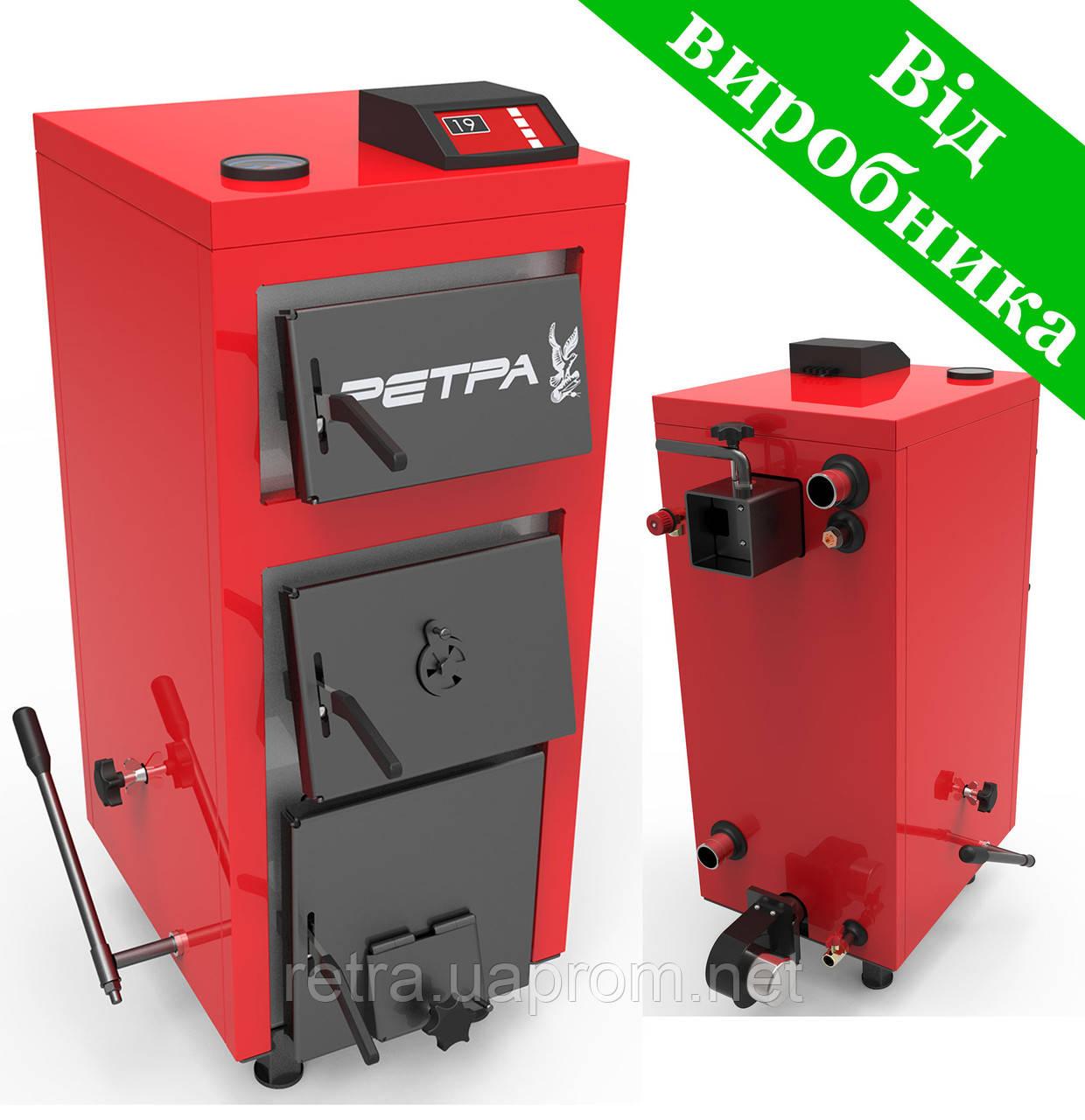 Котел твердотопливный Ретра-5М Plus 15 кВт длительного горения