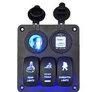 Блок USB зарядка переключатели для авто-, мото- и катера