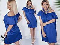 Жіноче стильне літнє плаття з воланом великих розмірів електрик розмір 48-54 c21aac0de5d5f