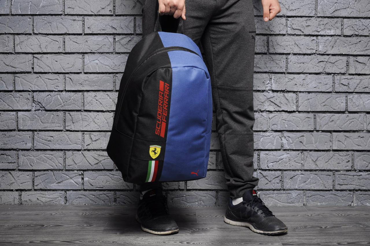Рюкзак Puma молодежный, городской, спортивный