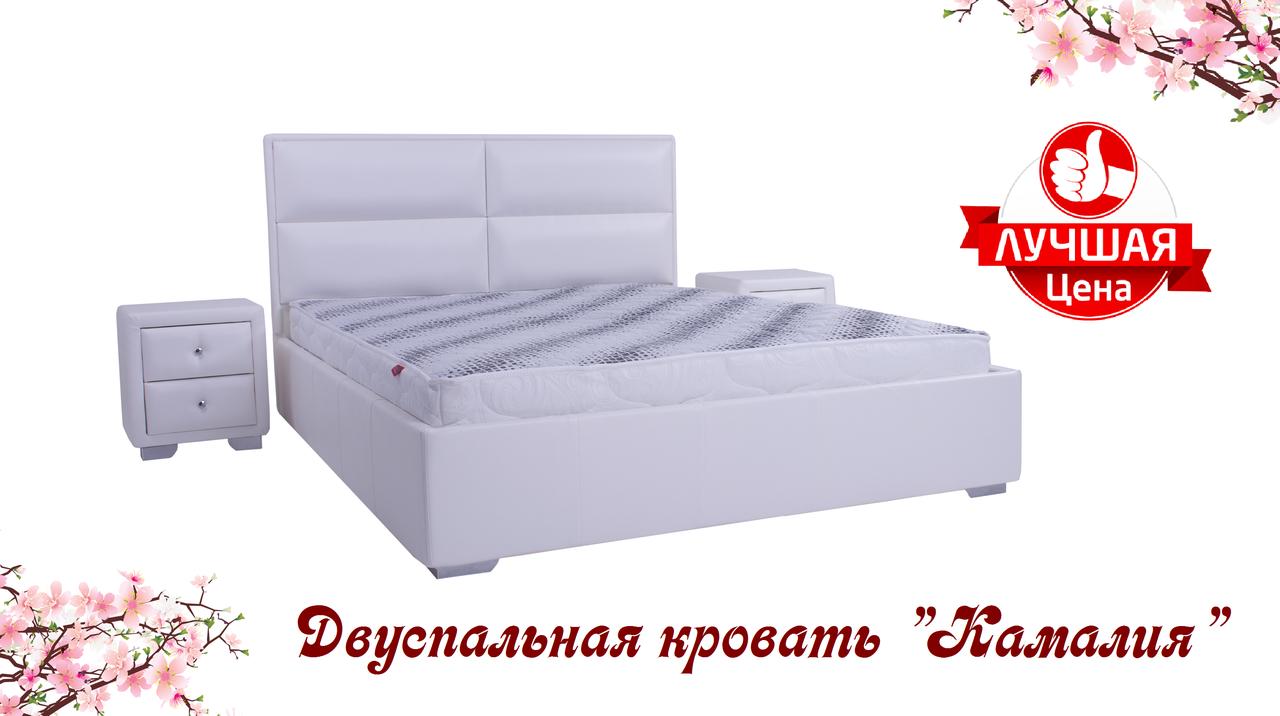 """Кровать двуспальная """"Камалия"""""""