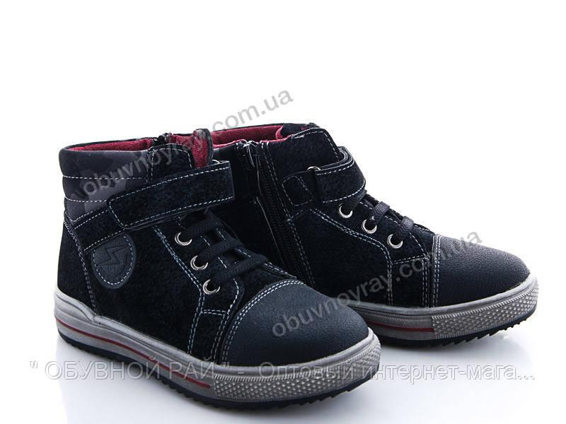 e117f9cc924c Осенние ботинки для мальчиков на липучке от ТМ. Kellaifeng (Bessky) ( рр. с  27 по 32 ).