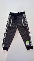 Спортивные штаны для девочки от 5 до 8 лет.