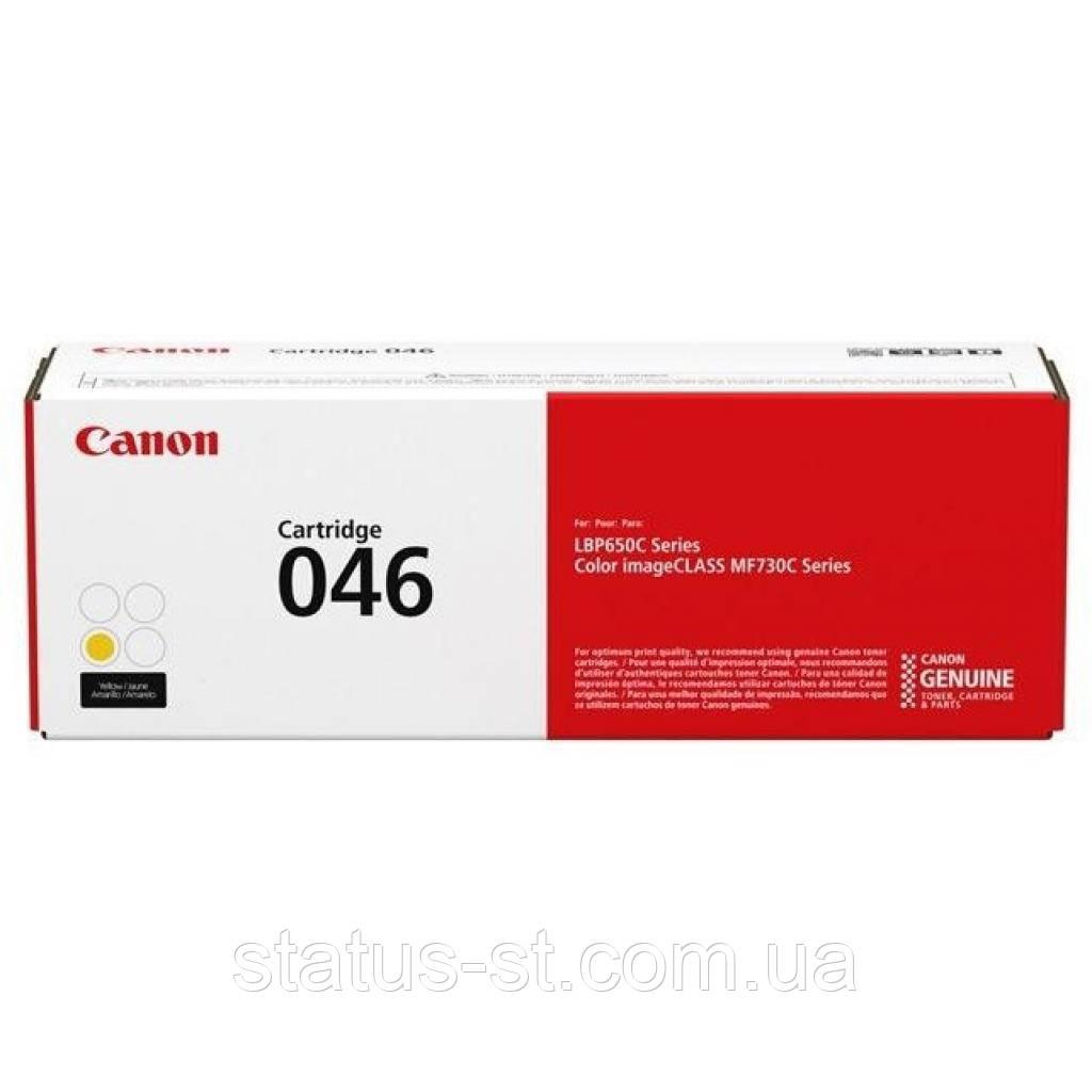 Заправка картриджа Canon 046 yellow для принтера i-sensys LBP653Cdw, LBP654Cx, MF732Cdw, MF734Cdw