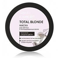 8956 Faberlic. Маска для светлых и блондированных волос TOTAL BLONDE серии Expert, 200 мл. Фаберлик 8956