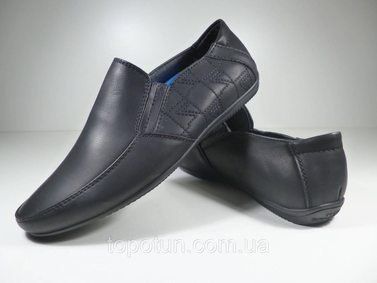 """Школьные туфли для мальчика """"Kimbo-o"""" Размер: 34,35"""