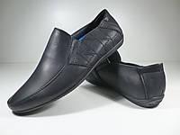 """Школьные туфли для мальчика """"Kimbo-o"""" Размер: 34,35, фото 1"""