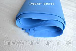 Турецкий фоамиран, (экстра иран) синий
