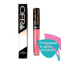 Матовая жидкая помада Ofra Longlasting Lipstick