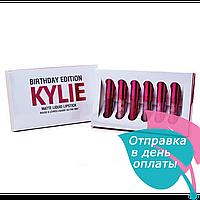 Матовые жидкие  помады Kylie Birthday Edition matte liquid lipstick