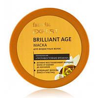 8962 Faberlic. Маска для возрастных волос BRILLIANT AGE серии Expert, 200 мл. Фаберлик 8962