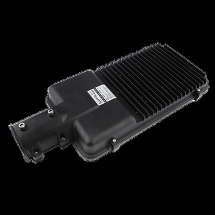 Низковольтный светильник постоянного тока iLumia  50Вт., фото 2