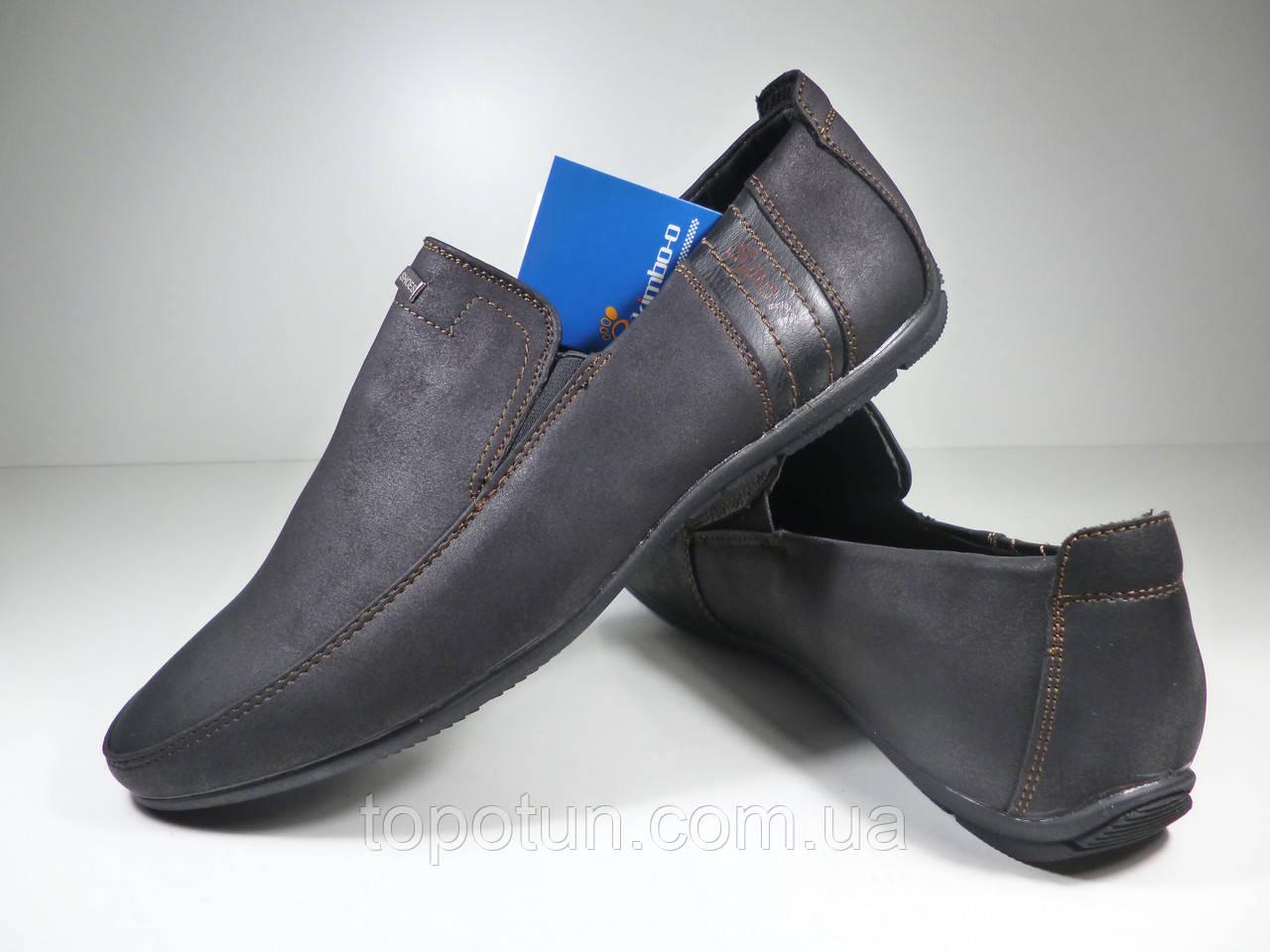 """Школьные туфли для мальчика """"Kimbo-o"""" Размер: 38"""