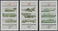 Болгария 1980 - Вооруженные Силы - MNH XF