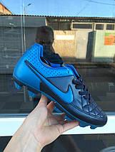 Мужские копы - бутсы Nike Tiempo синие 41-46р реплика, фото 2