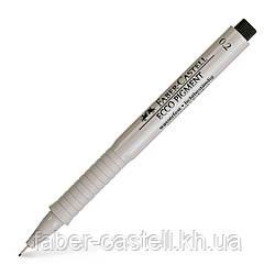 Ручка капиллярная Faber-Castell Ecco Pigment для графических работ, диаметр 0,2 мм, цвет чёрный, 166299