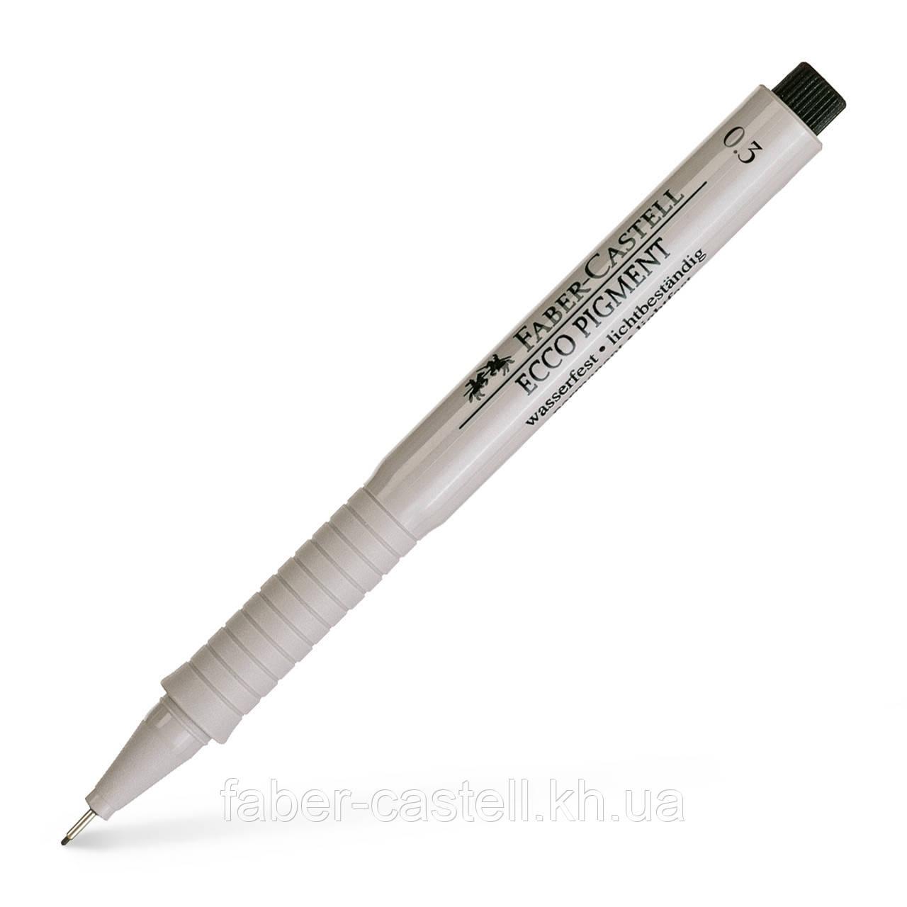 Ручка капиллярная для графических работ Faber-Castell Ecco Pigment, диаметр 0,3 мм, цвет чёрный, 166399